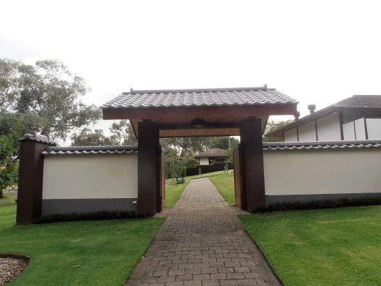 Cowra Japanese Gardens
